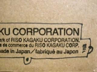 BOX._e0185385_14174172.jpg