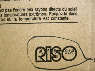 BOX._e0185385_14175197.jpg