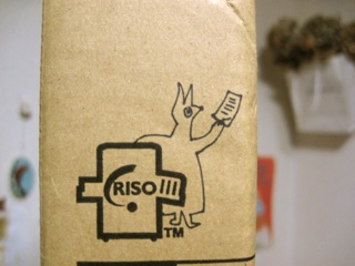 BOX._e0185385_14184441.jpg