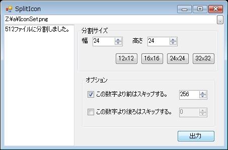 f0235885_22211755.jpg