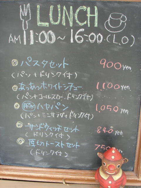 c0160089_2011510.jpg