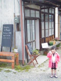 ko:sa:jiの喫茶・・・in studio de Bueger。_f0177295_7274115.jpg