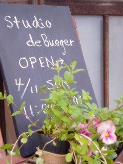 ko:sa:jiの喫茶・・・in studio de Bueger。_f0177295_7274129.jpg