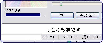 d0048312_218123.jpg
