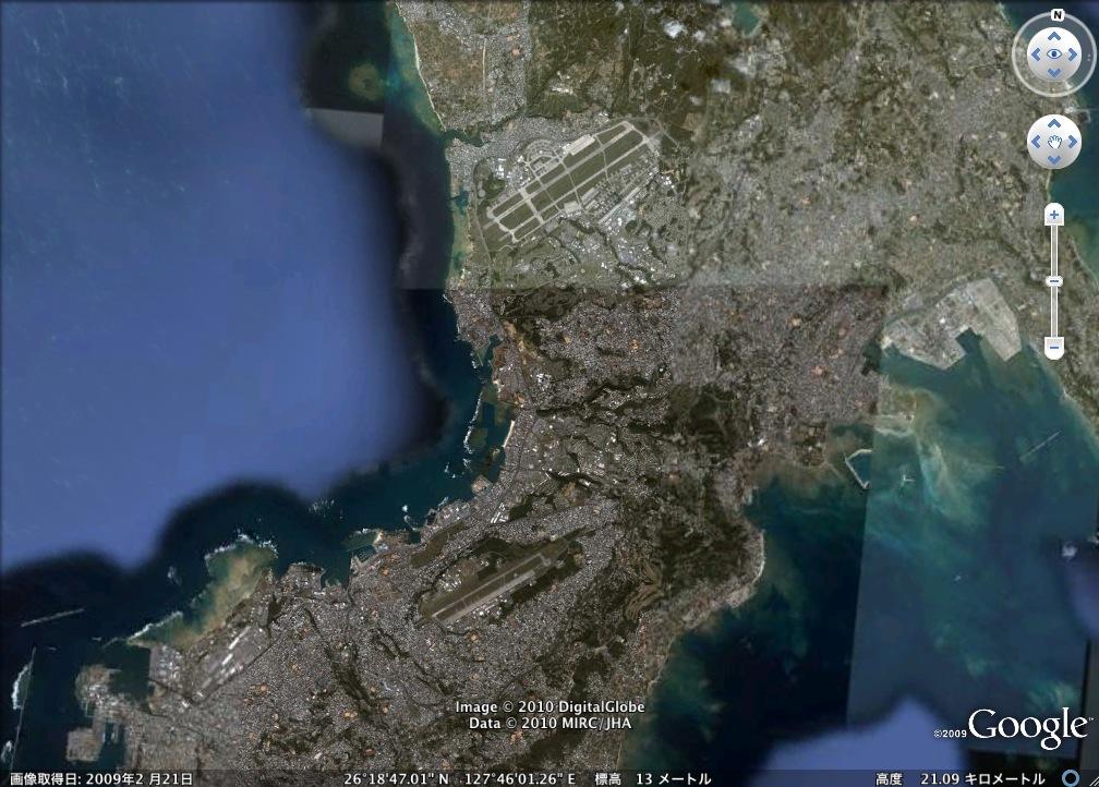 世界のケムトレイル機2&ついにケムタンカーの居場所を突き止めたゾ!?_e0171614_12473679.jpg