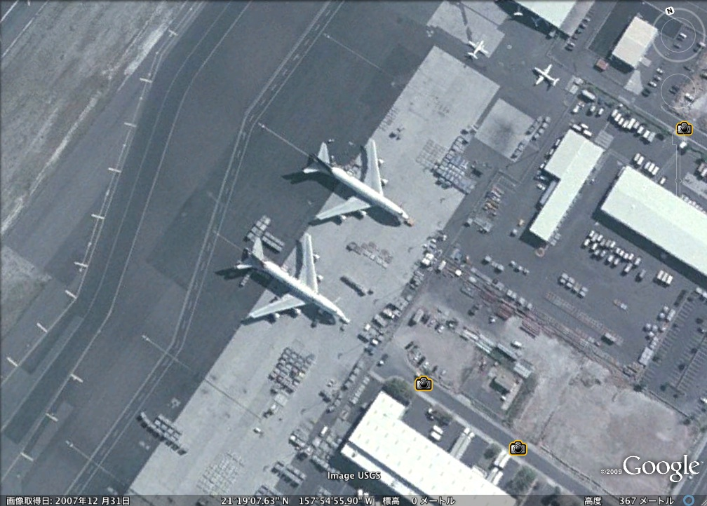 世界のケムトレイル機2&ついにケムタンカーの居場所を突き止めたゾ!?_e0171614_12593225.jpg