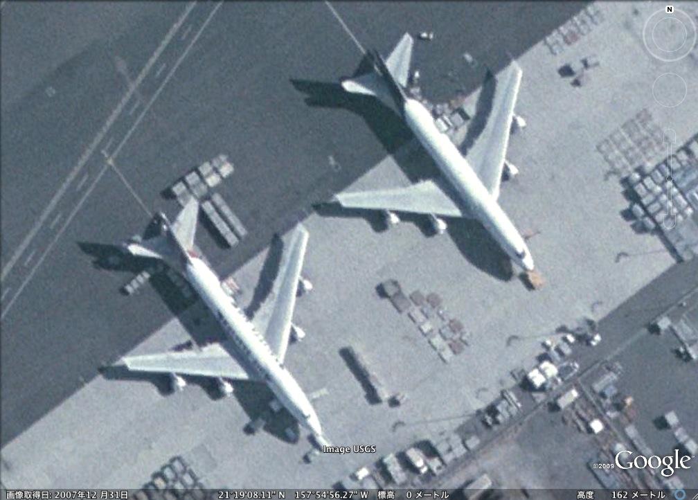 世界のケムトレイル機2&ついにケムタンカーの居場所を突き止めたゾ!?_e0171614_1301987.jpg