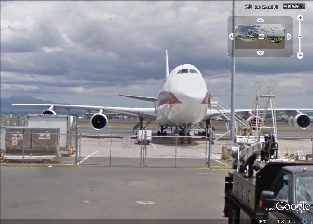 世界のケムトレイル機2&ついにケムタンカーの居場所を突き止めたゾ!?_e0171614_1312145.jpg