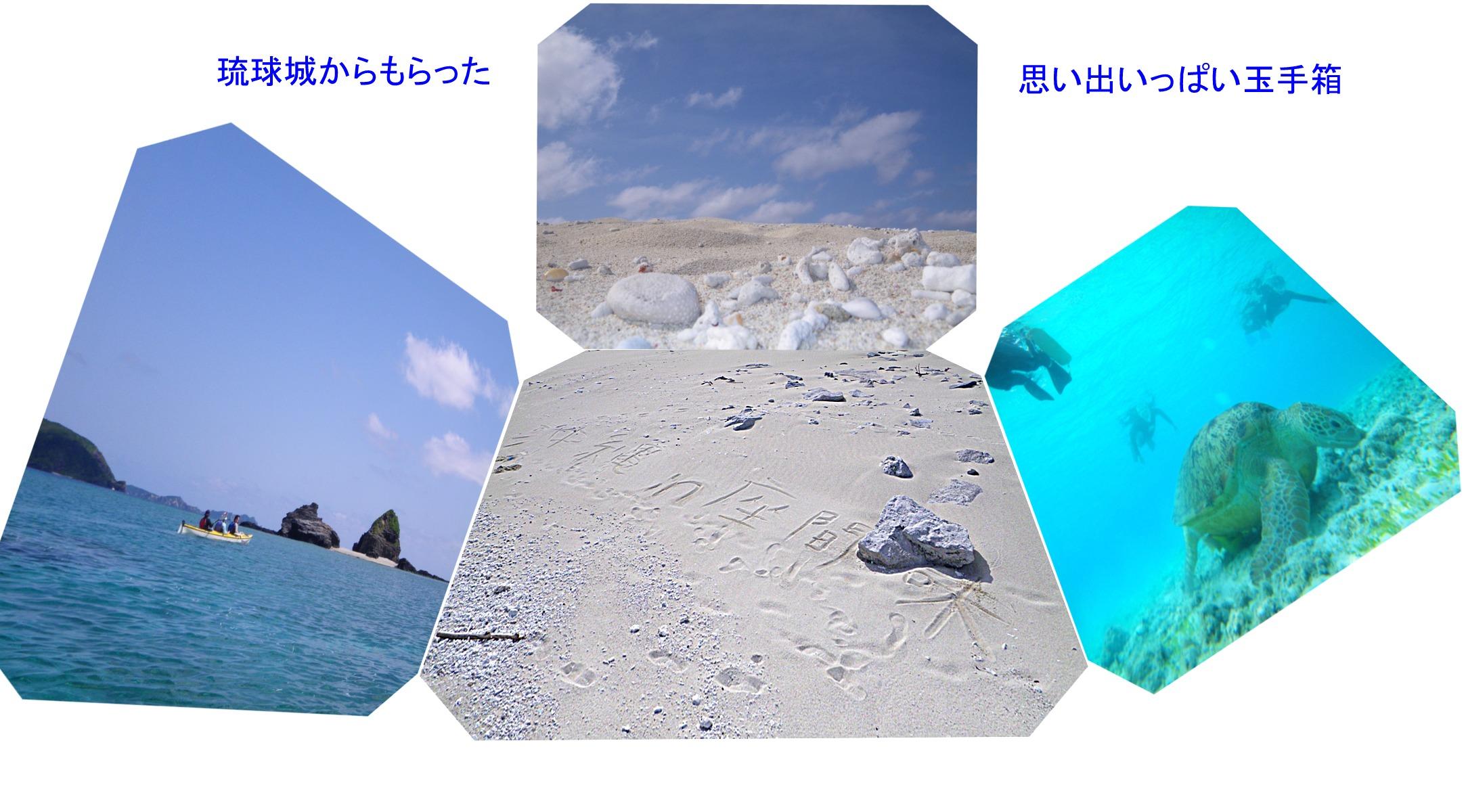 b0089616_11242141.jpg
