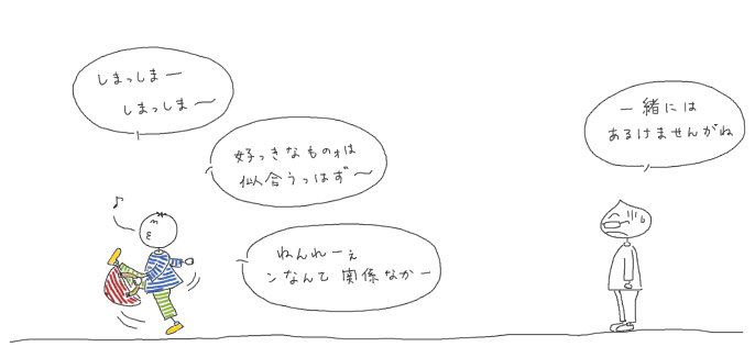 e0065818_215488.jpg
