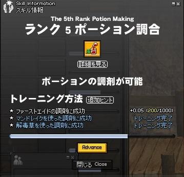 f0048418_9593788.jpg
