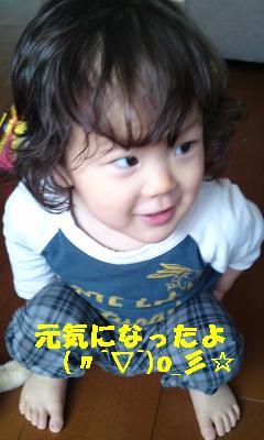 b0153121_14142467.jpg