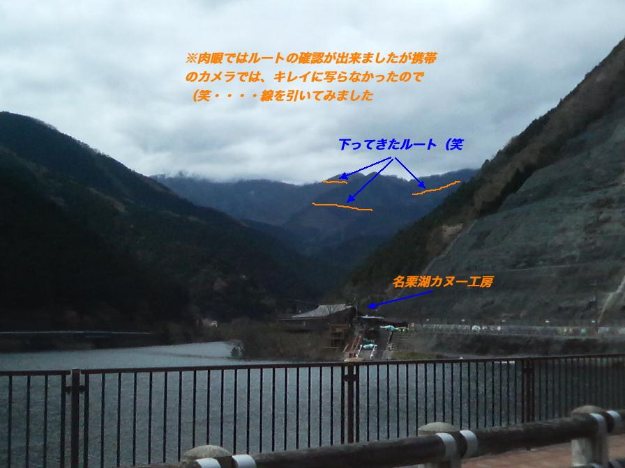 e0047026_17392032.jpg