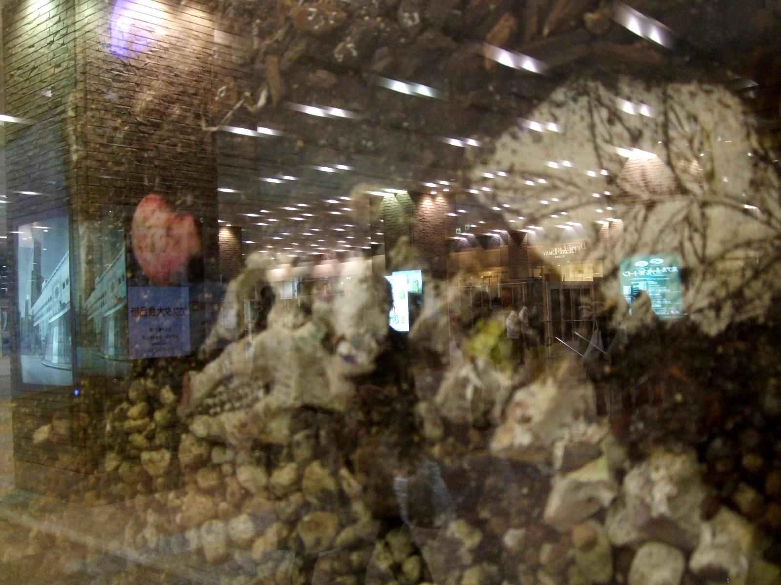 1263) JRタワーARTBOX 「[a stratum 地層とともに眠る記憶] Blakiston菅原英二」 2月1日(月)~4月29日(木)_f0126829_1738316.jpg