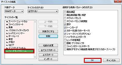 c0194335_11105836.jpg