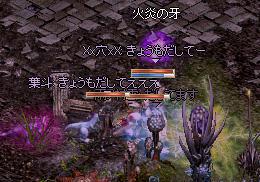 b0182640_8383829.jpg