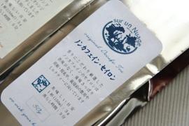 f0191140_6395413.jpg