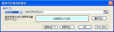 b0186959_15453677.jpg