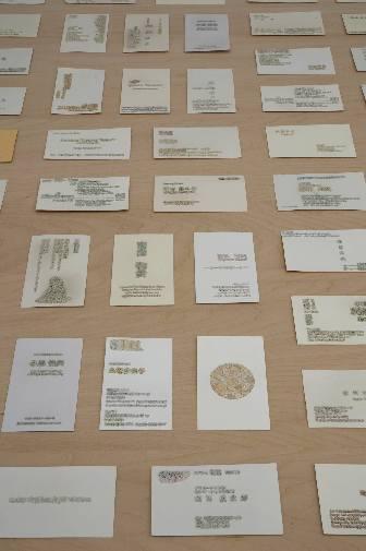 稀有のアーティスト福田尚代さんに会いに、国立新美術館へ_a0138976_213162.jpg