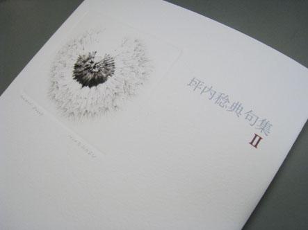 f0071480_18541063.jpg