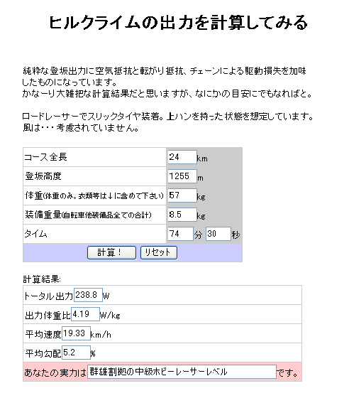 a0093282_10442447.jpg