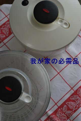 c0124908_1426498.jpg