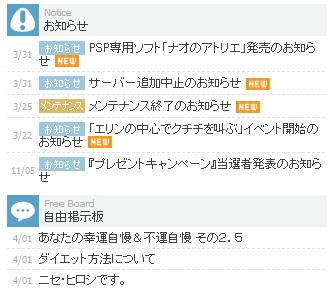 f0133811_20110100.jpg
