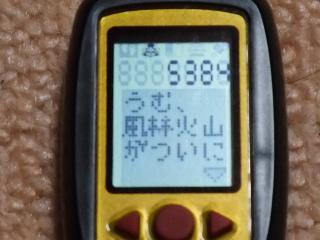 f0182920_224494.jpg
