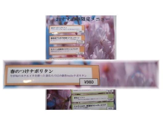 b0093221_812835.jpg