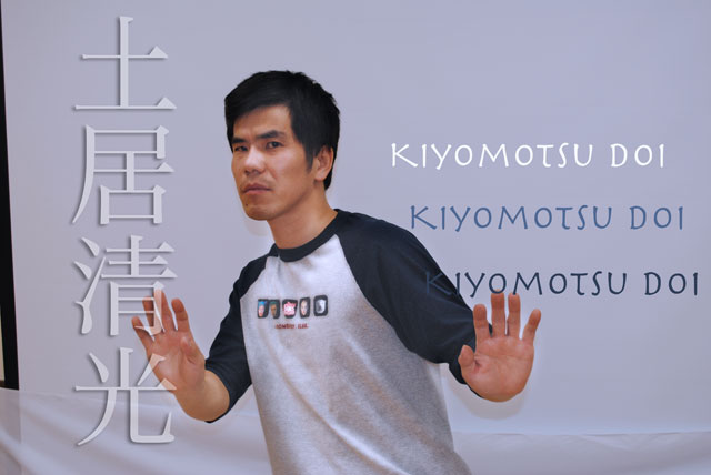 主宰ワタナベの役者紹介「土居清光」_a0125023_1552872.jpg