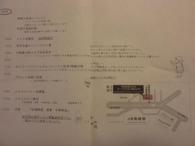 b0035524_17593223.jpg