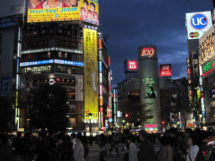 スピリッツ×浅野いにおさんの渋谷駅広告です_f0233625_1840568.jpg