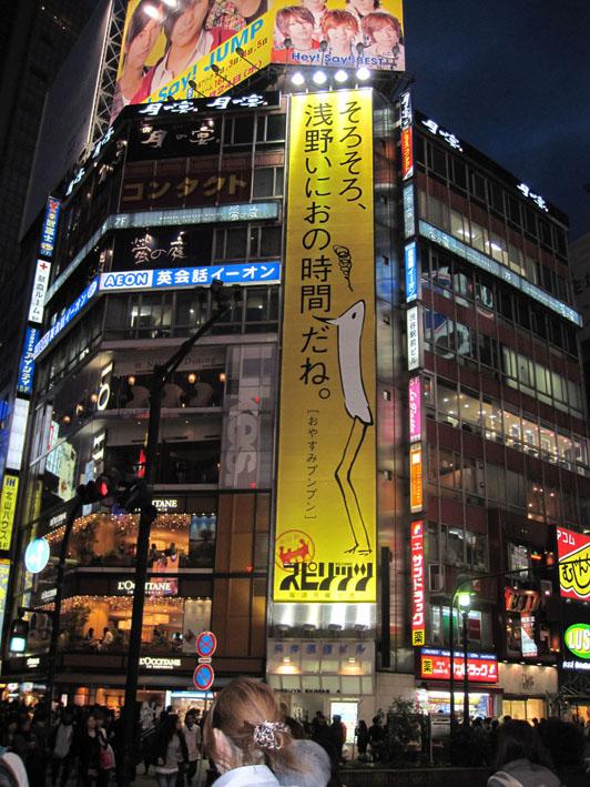 スピリッツ×浅野いにおさんの渋谷駅広告です_f0233625_18411371.jpg