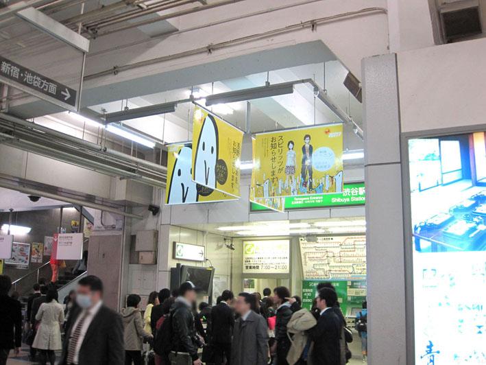 スピリッツ×浅野いにおさんの渋谷駅広告です_f0233625_1842335.jpg