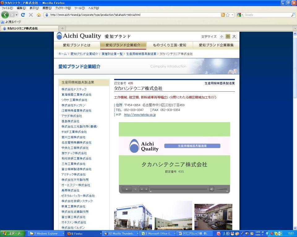 f0238025_1603389.jpg
