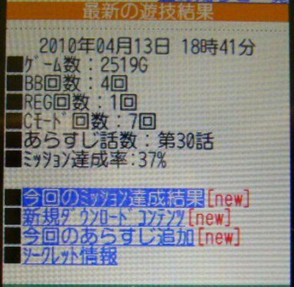 f0065228_21383729.jpg