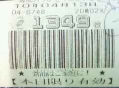 f0065228_2143752.jpg