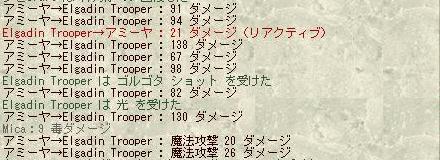 e0057344_130319.jpg