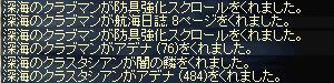 a0010745_1435445.jpg