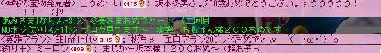 d0121846_0185128.jpg