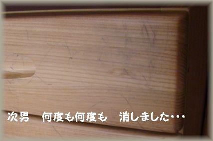 f0185351_11434655.jpg