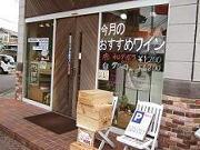 店内模様替え_f0072767_18241514.jpg