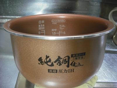 日本人は米が好き_f0206977_8592849.jpg