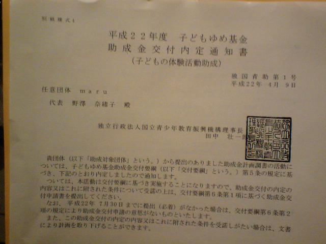 b0125180_20124657.jpg