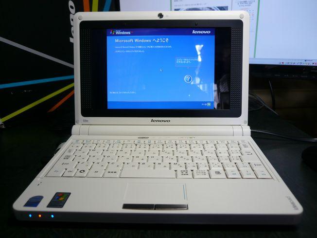 New モバイルマシン lenovo IdeaPad S9e_f0097683_10204186.jpg