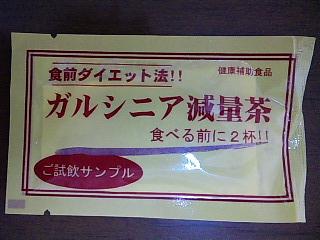 忘年会2のコピー.jpg