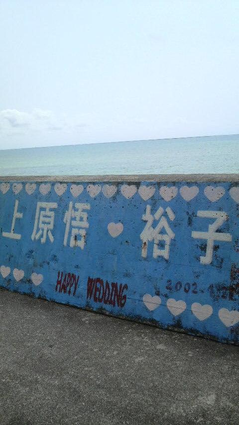 太平洋その2_d0103296_10515989.jpg