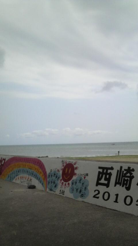 太平洋その2_d0103296_10535058.jpg