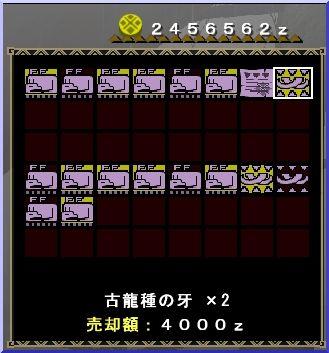 f0010699_0134845.jpg