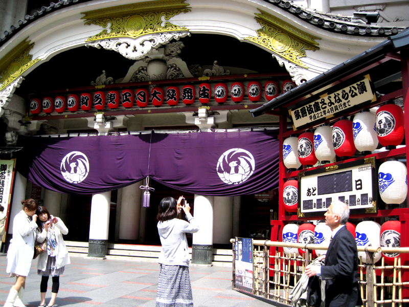 歌舞伎座さよなら公演_b0083801_2051972.jpg